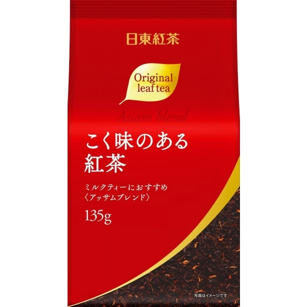 Original leaf tea