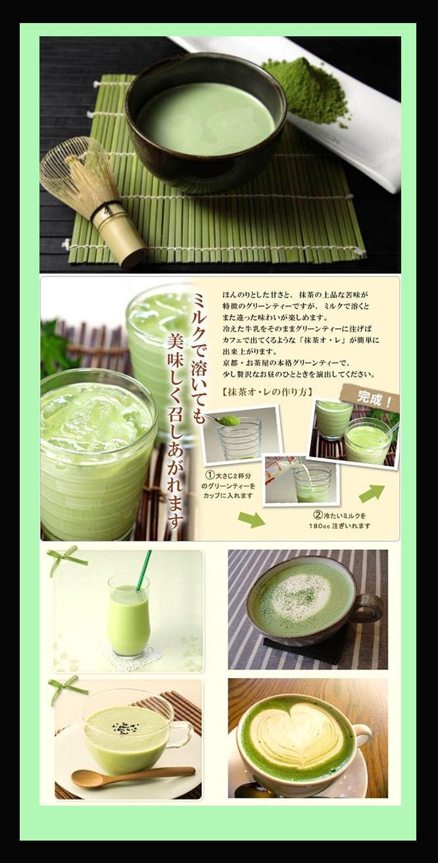 AGF Blendy Matcha Green Tea Powder Gold