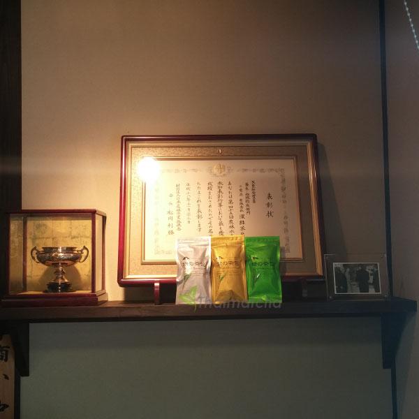 Shin-Sabo ชาเขียวญี่ปุ่นชั้นดีที่ได้รับรางวัล